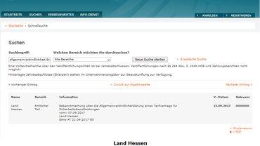 Screenshot Bundesanzeiger